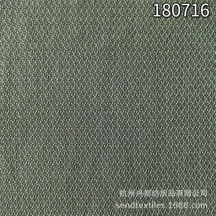 180716全天丝小提花面料 纯天丝莱赛尔服装面料