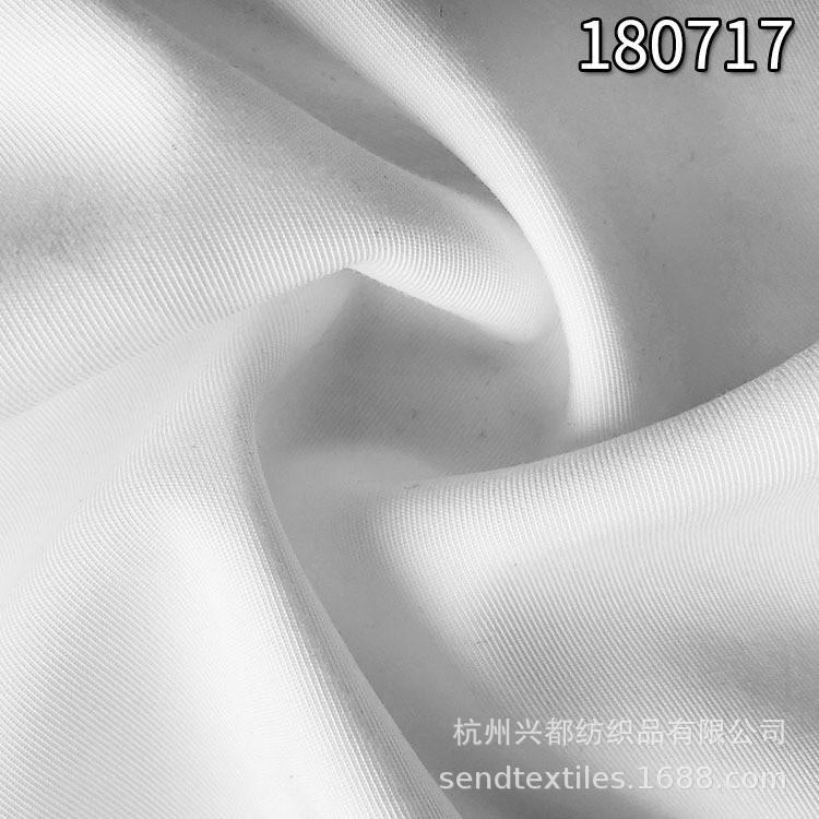 180717天枢T400双面斜 72%天枢28%T400斜纹服装裤装面料