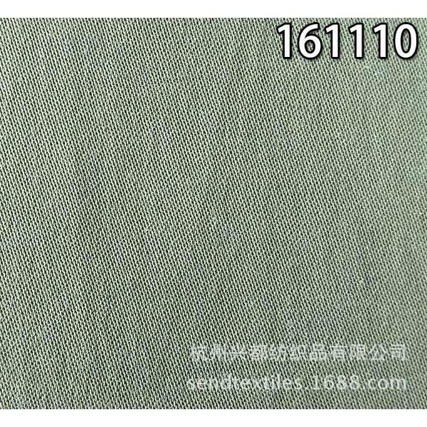 161110莫代尔棉舒弹丝缎纹面料