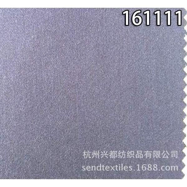 161111全莫代尔弹力缎纹面料