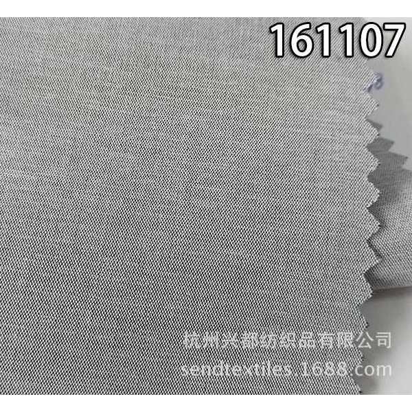 161107莫代尔涤平纹衬衫面料