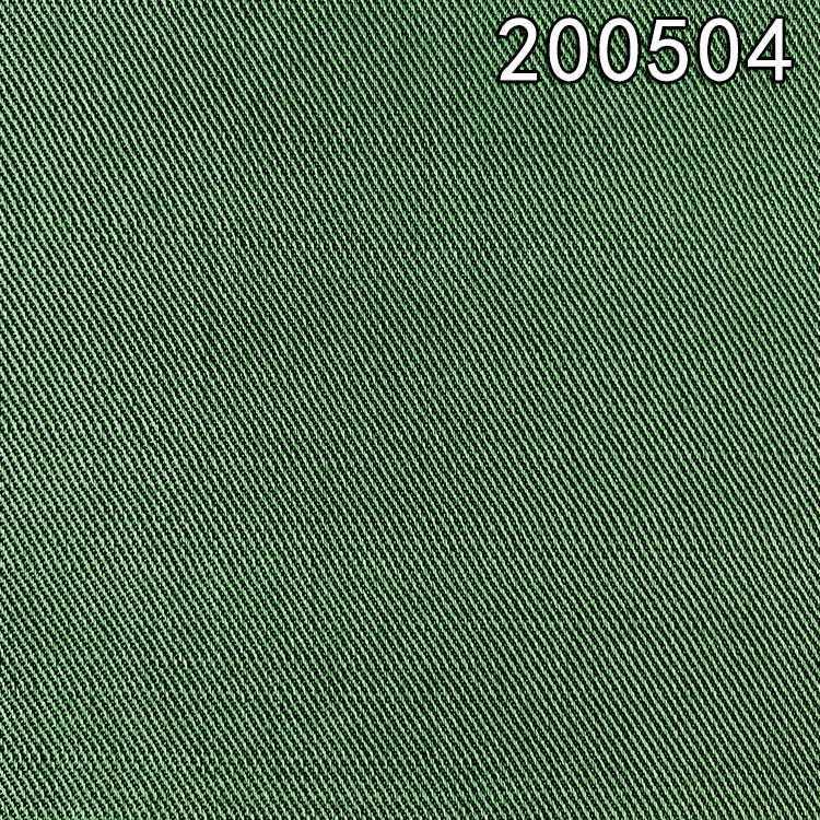 200504斜纹天丝人棉竹节纱卡女装面料