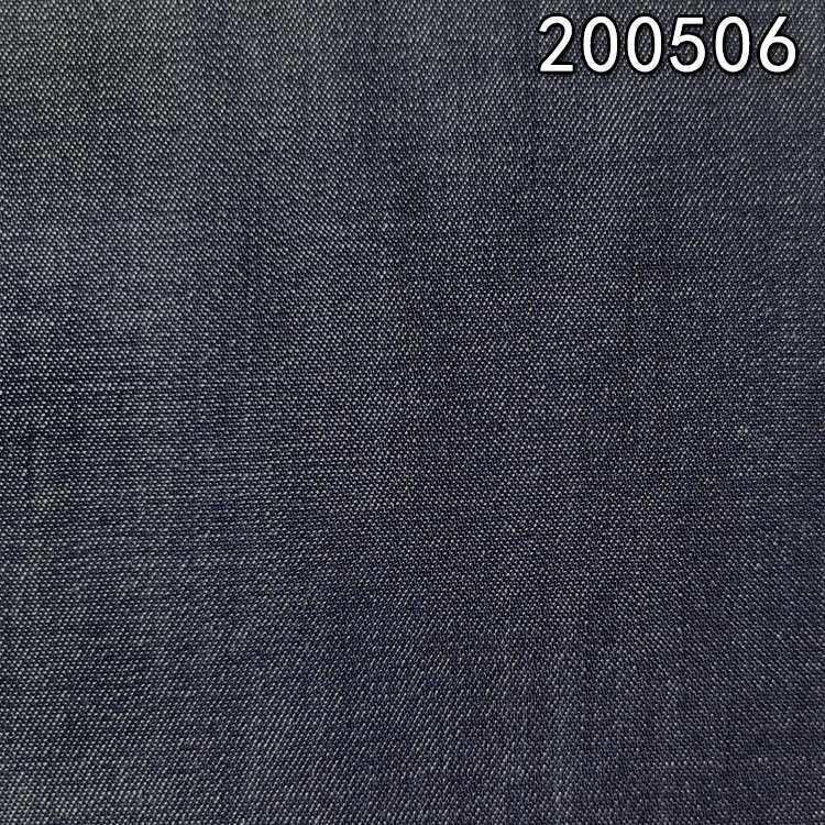 200506超薄斜纹天丝弹力牛仔面料
