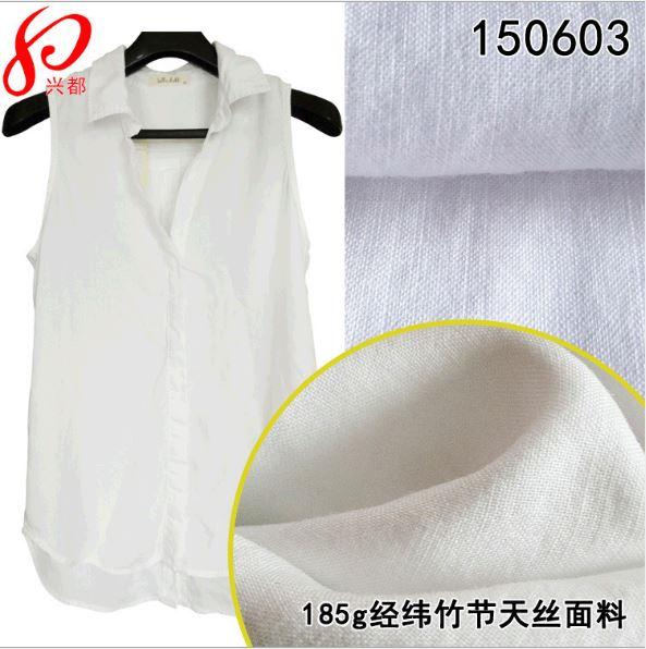 150603纯天丝双竹节兰精莱赛尔衬衫面料