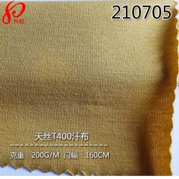 210705针织天丝涤T400汗布 75%天丝莱赛尔25%T400针织T恤面料200g