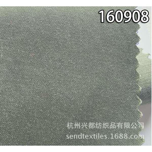 160908天丝棉弹力缎纹面料