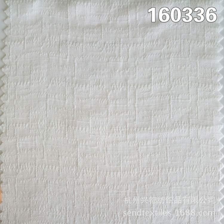 160336全人棉提花连衣裙面料