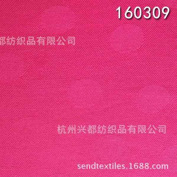 160309全人棉大提花圆形组织面料 春夏连衣裙