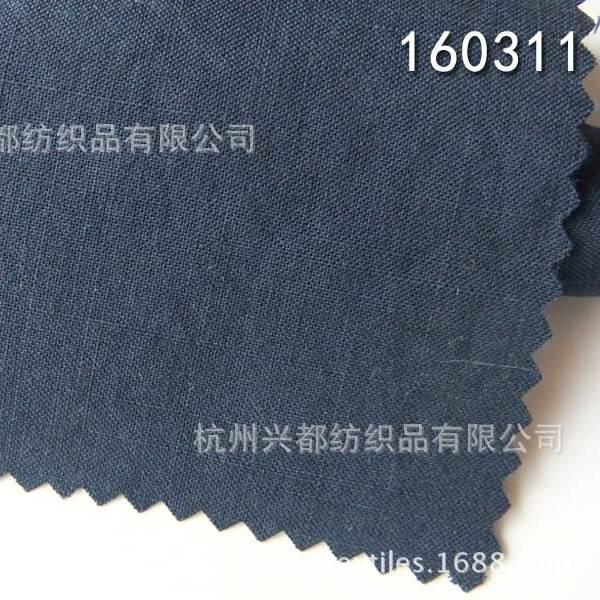 160311全天丝双经单纬组织竹节面料 服装面料