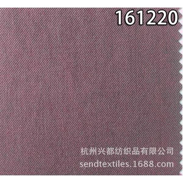 161220天丝棉混纺斜纹面料 女装休闲服