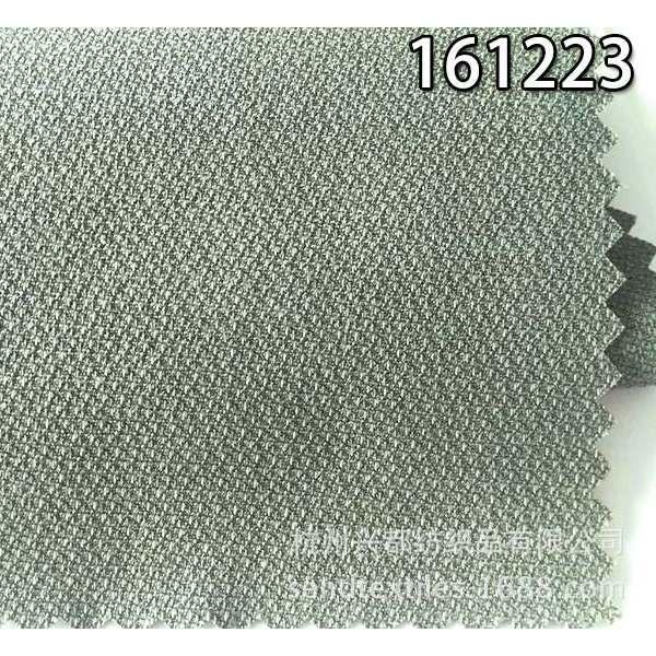161223天丝棉提花外套面料