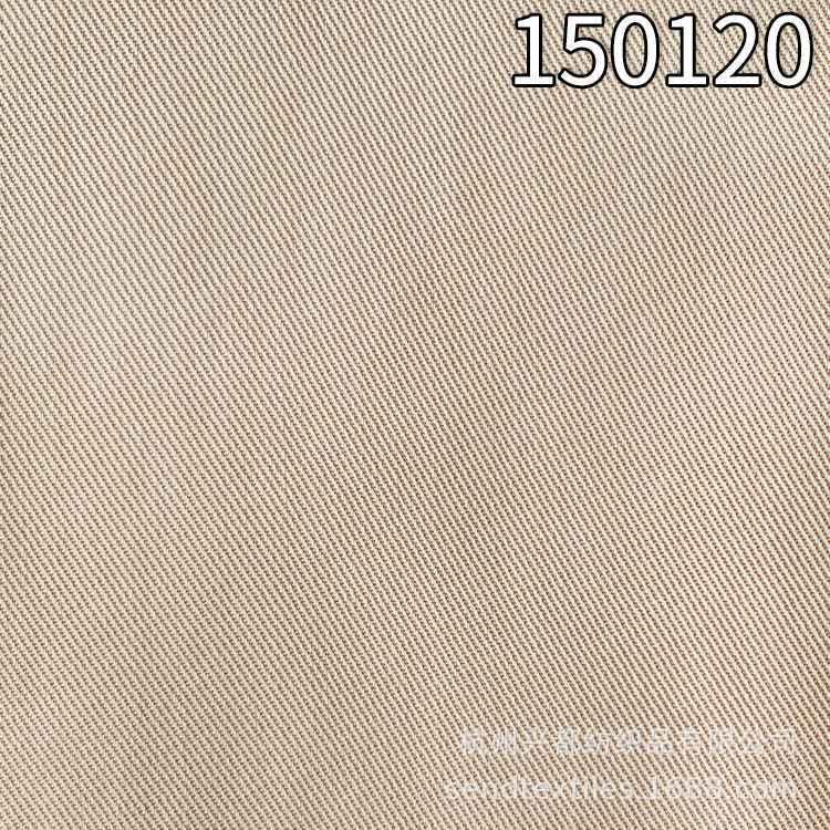 150120斜纹纯天丝面料 休闲裤装面料