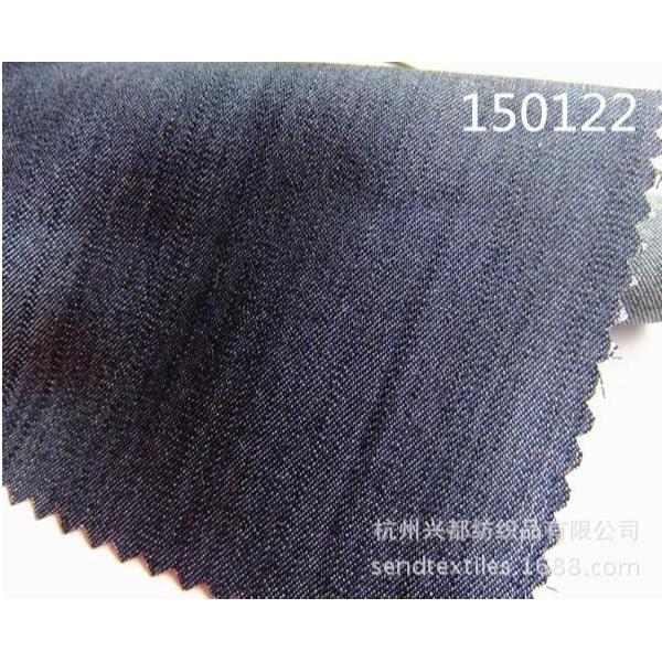 150122全天丝牛仔面料 春夏斜纹竹节衬衫面料