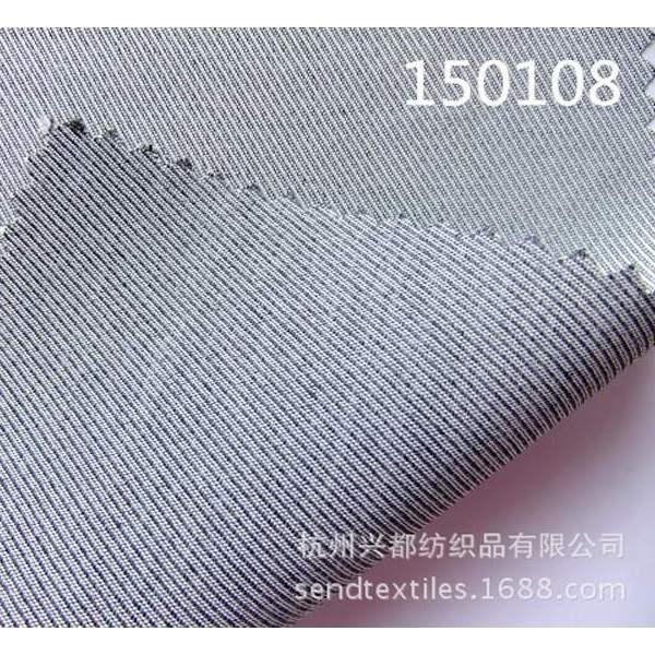 150108人丝涤棉斜纹服装面料
