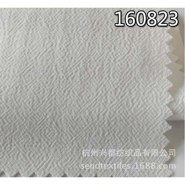 160823全人棉丽人绉面料 人棉连衣裙面料