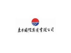 东方国际集团有限公司