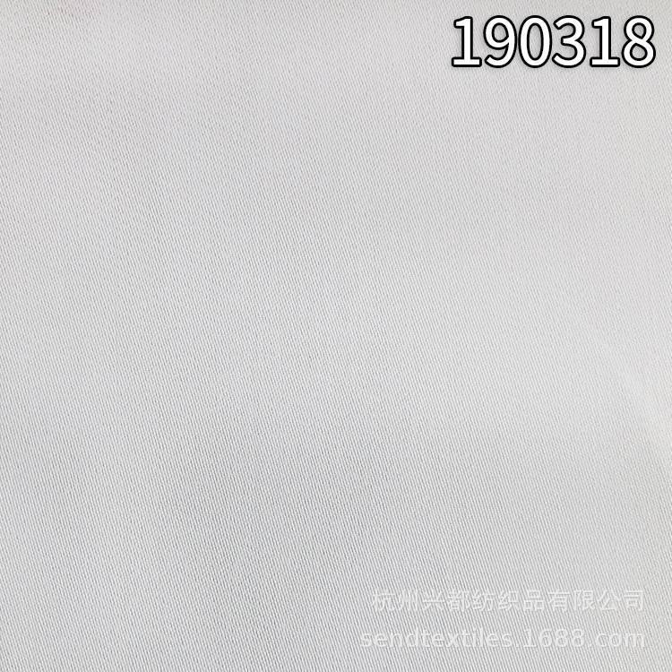 190318纯莫代尔贡缎面料 莫代尔纤维四件套MODAL床品