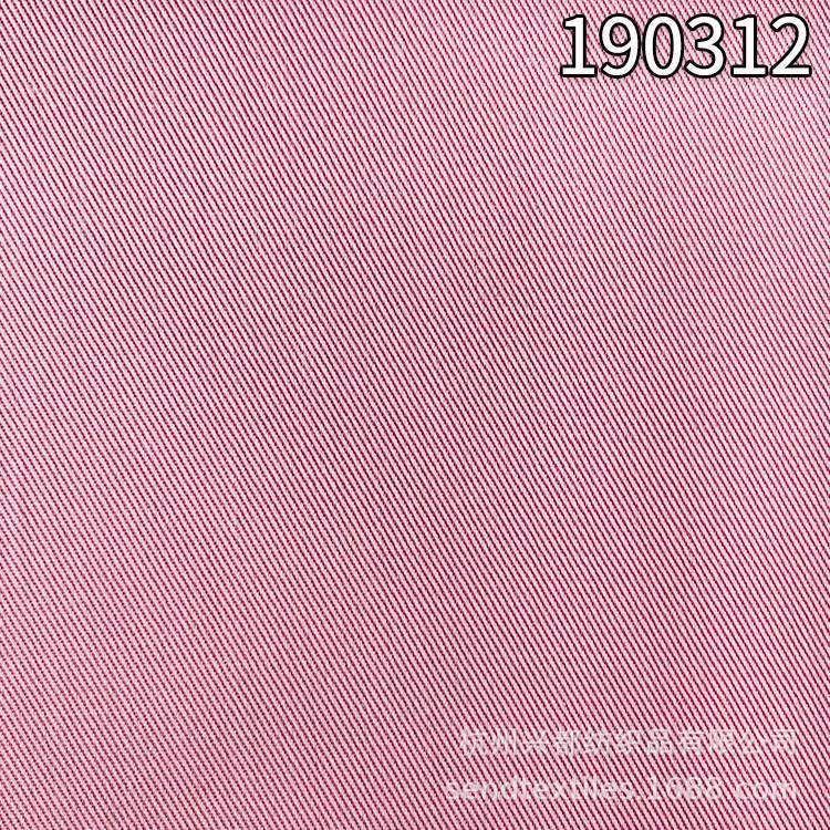 190312天丝棉斜纹纱卡面料 天丝棉左斜床品面料