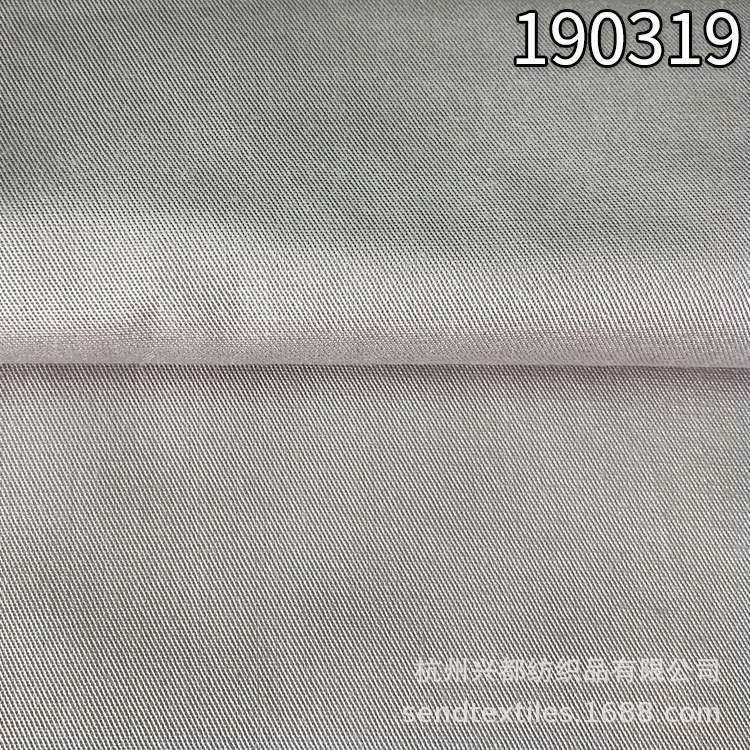 190319纯莫代尔斜纹家纺面料 床上四件套面料 MADAL