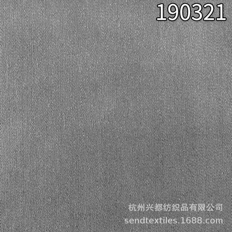 190321素色贡缎四件套面料 竹纤维贡缎 床单被套面料