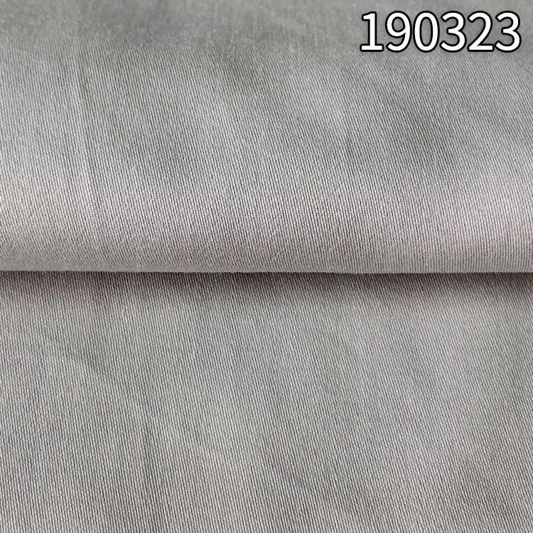 190323竹棉缎纹面料 五星级宾馆四件套床单被单面料定制