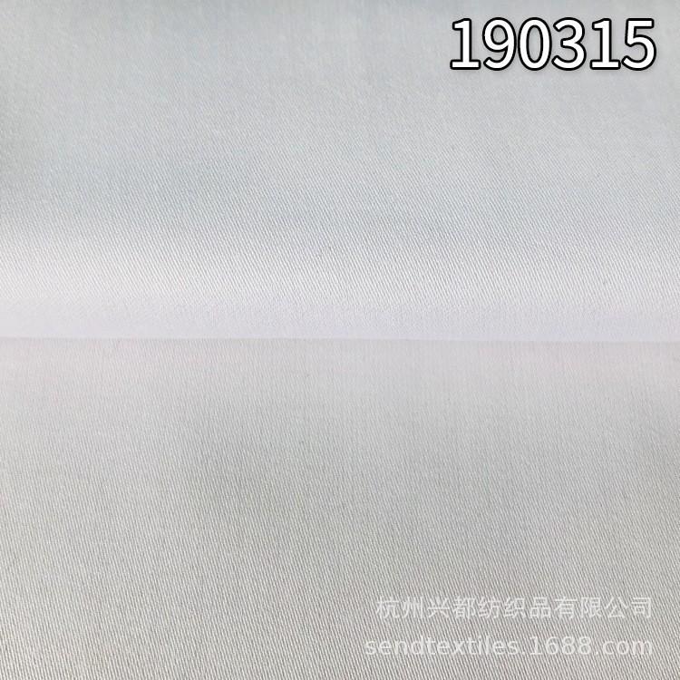 190315莱赛尔天丝大豆纤维贡缎面料 春夏四件套床单被套面料