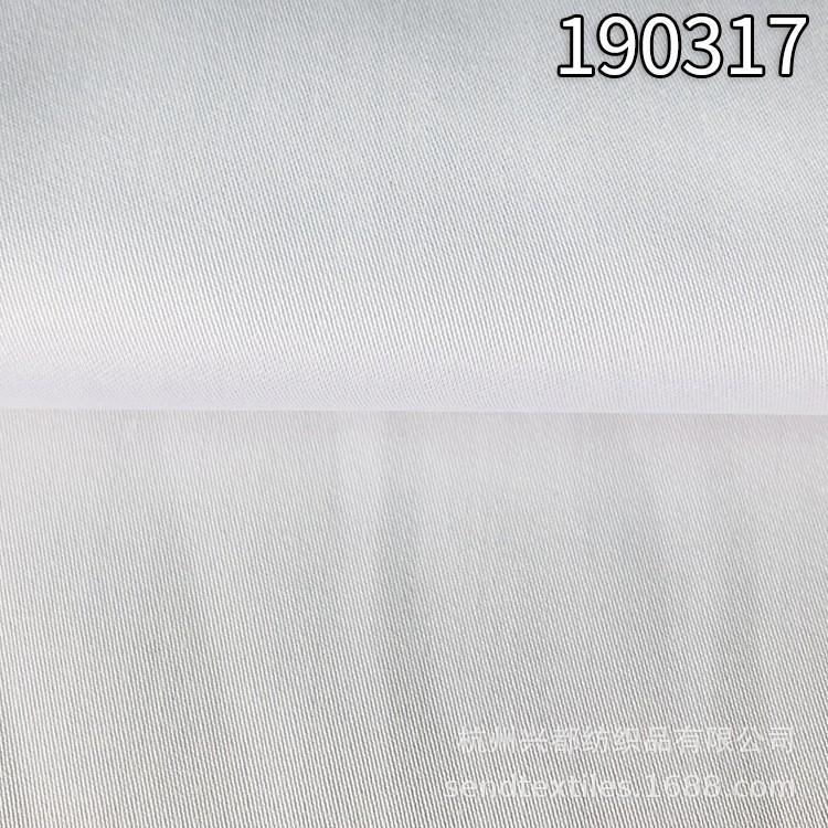190317莫代尔棉贡缎床品面料 莱赛尔天丝宽幅四件套面料