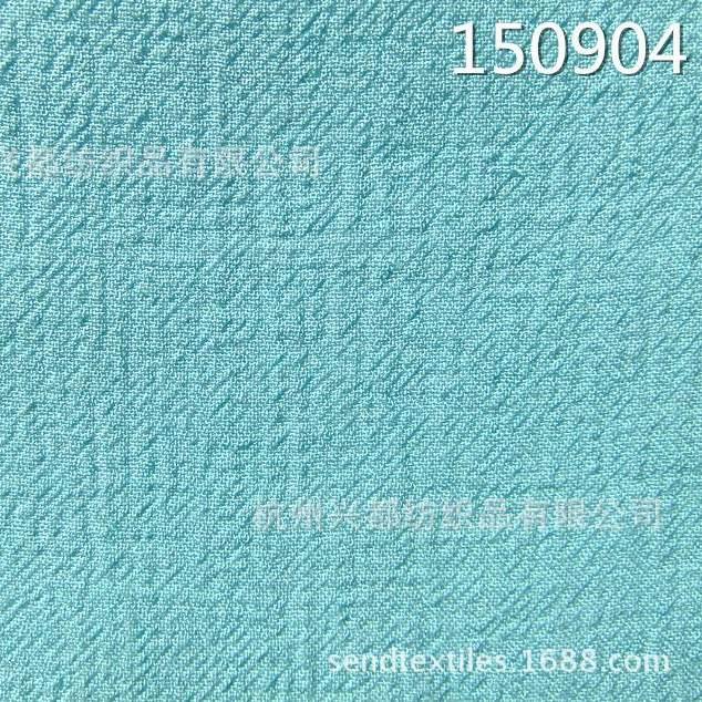 150904全天枢春夏服装用布