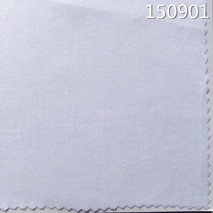 150901全天丝平纹莱赛尔衬衫面料