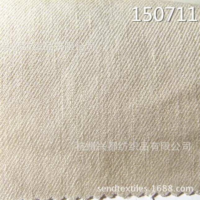 150711亚麻天丝弹力斜纹服装面料