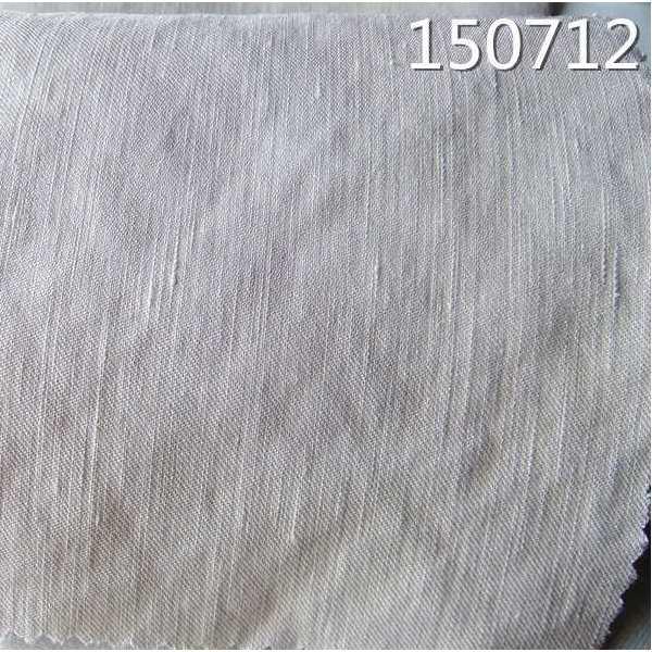 150712斜纹亚麻人丝交织弹力裤子面料