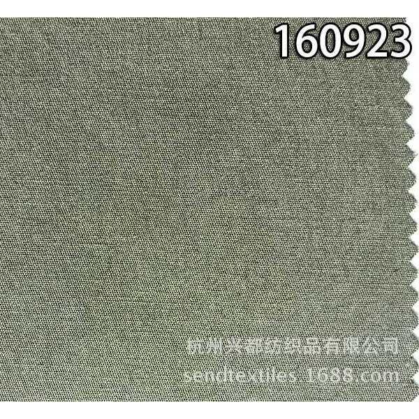 160923斜纹天丝棉弹力布 外套休闲服装