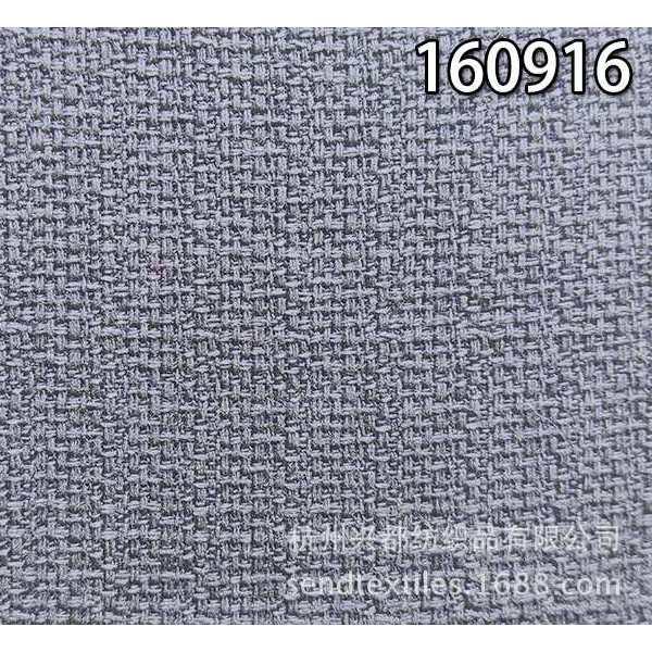 160916莱赛尔纯天丝提花面料