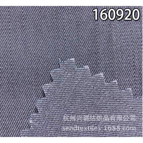 160920全天丝斜纹经竹节牛仔面料