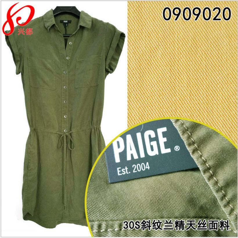 与你有关!关于天丝面料克重,你真的错怪杭州兴都纺织了