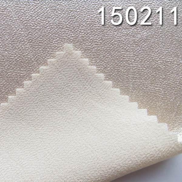 150211人丝人棉缎纹面料 服装裤子面料