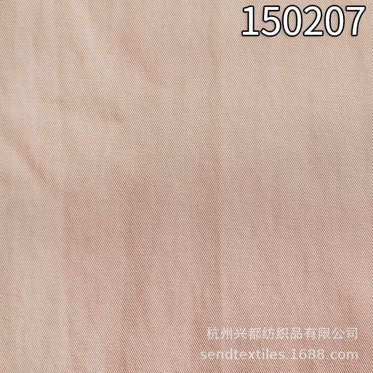 150207莫代尔棉交织服装衬衫面料