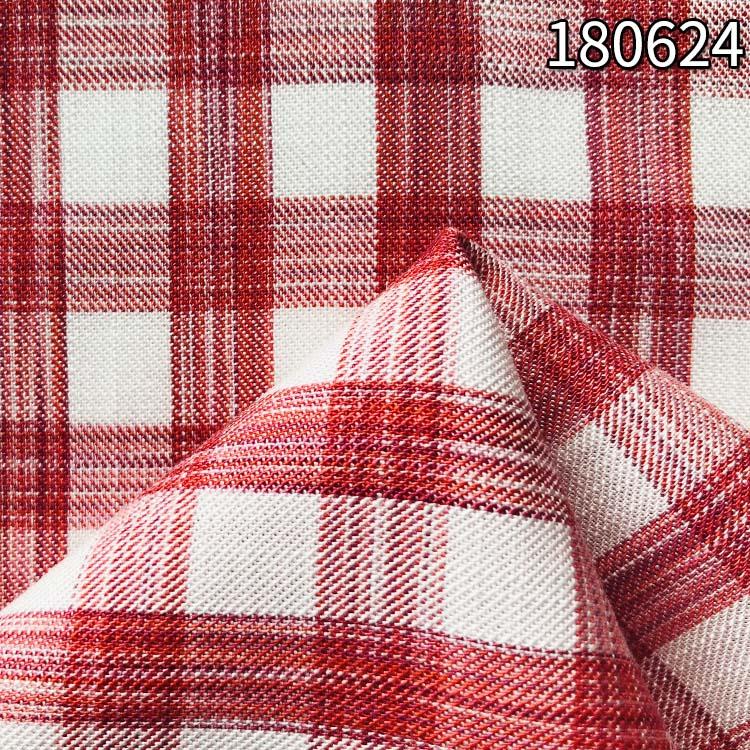 180624天丝竹节段染色织格