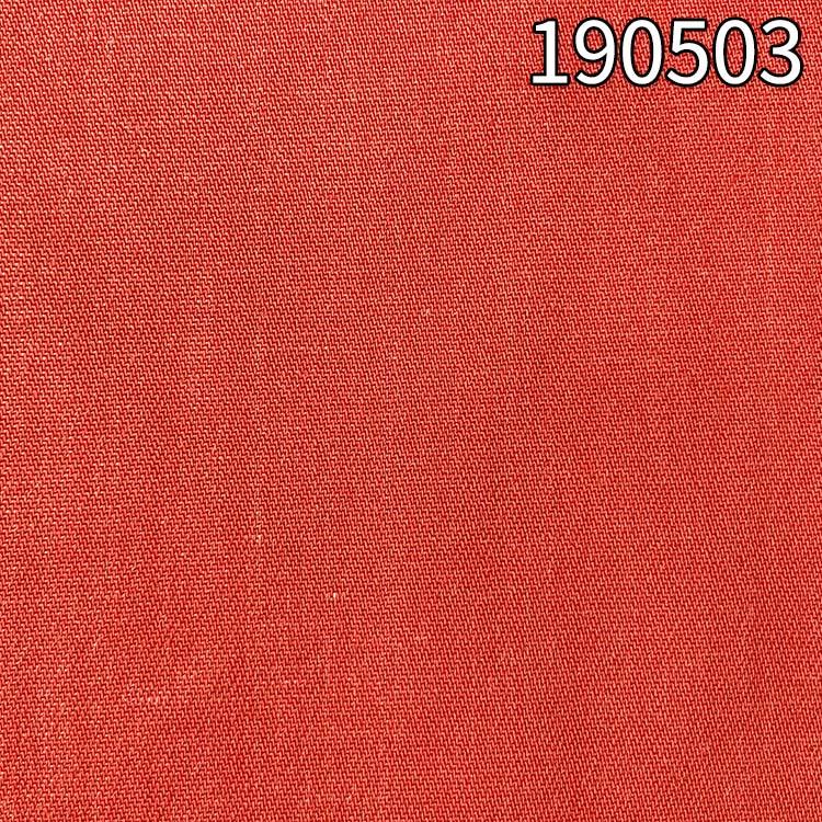 190503天丝彩色牛仔