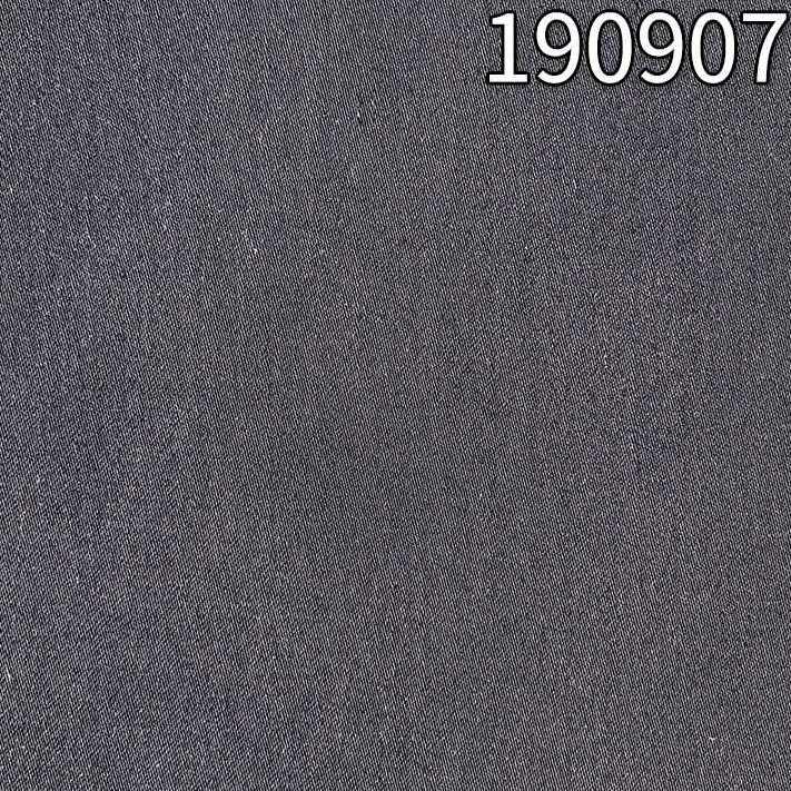190907秋冬季天丝涤棉弹力面料 舒适女装服装面料