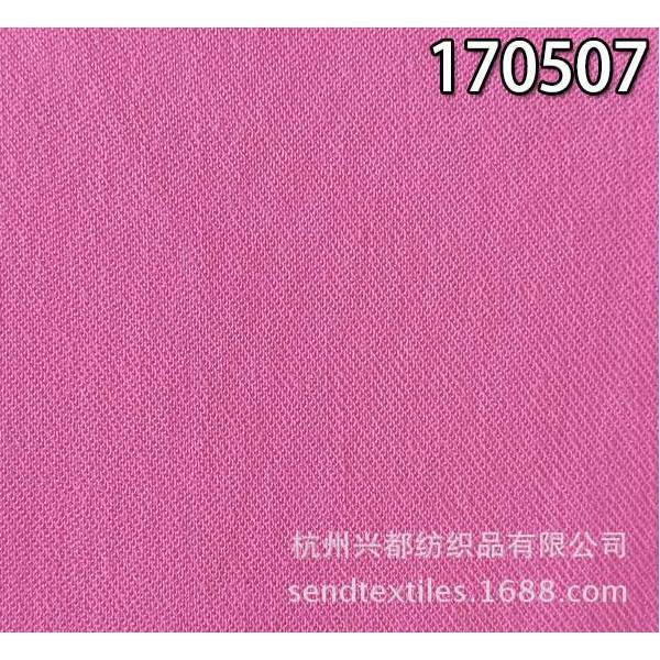170507天丝人棉 交织斜纹面料