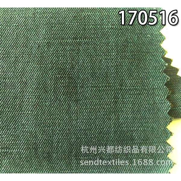 170516莱赛尔天丝麻斜纹时装面料
