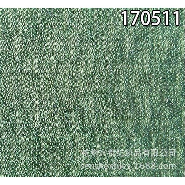170511锦纶天丝 树皮纹面料