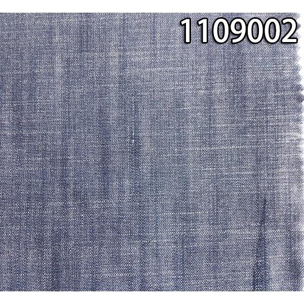 1109002经纬竹节天丝牛仔弹力