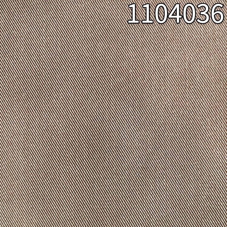 1104036天丝涤斜纹