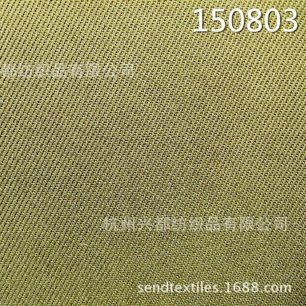 150803全天丝斜纹