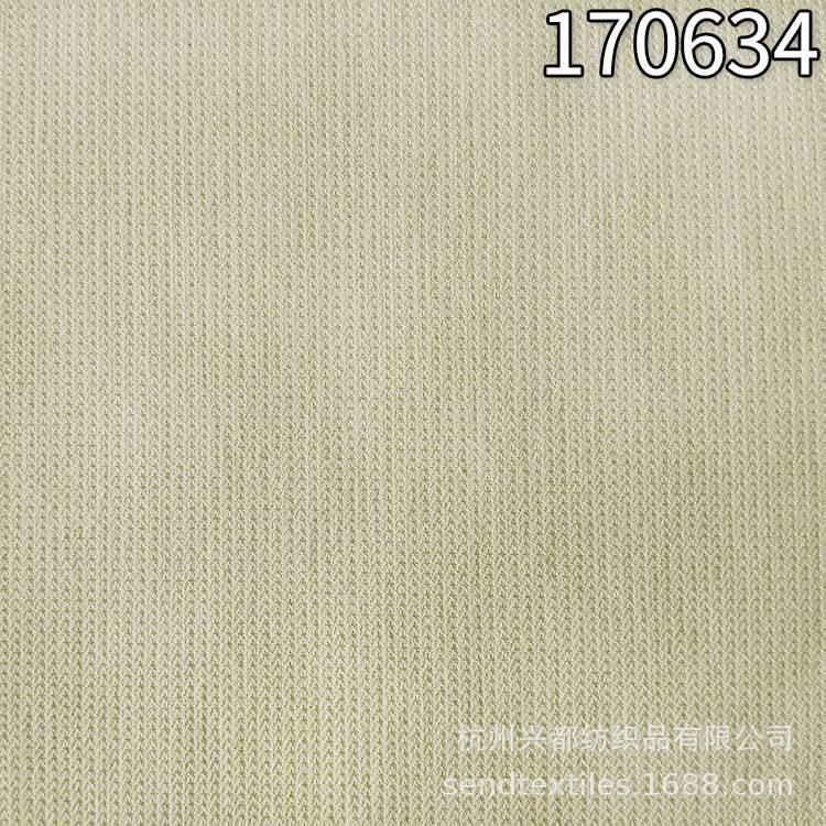 170634天丝涤弹力小提花面料