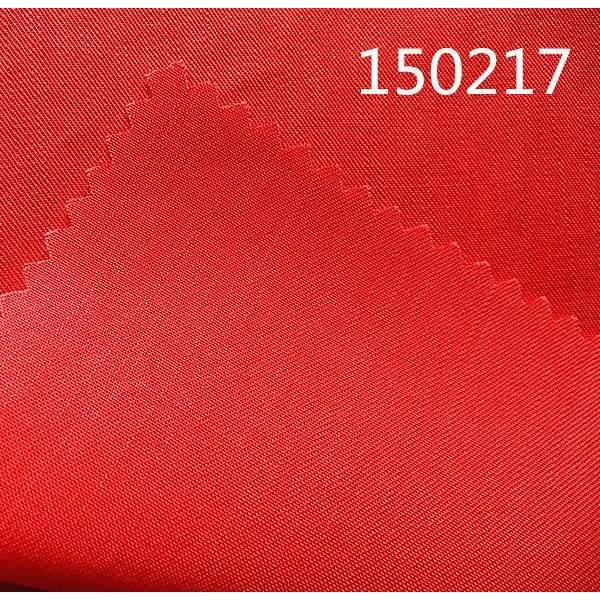 150217斜纹经向竹节天丝服装裤子面料