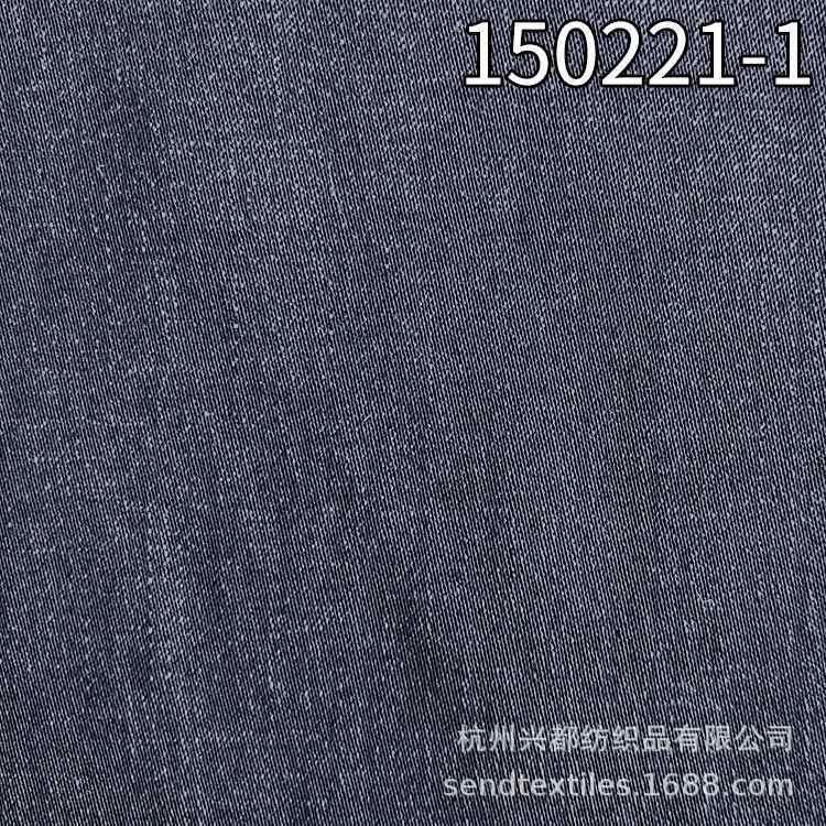 150221-1弹力天丝涤仿牛仔裤子外套面料