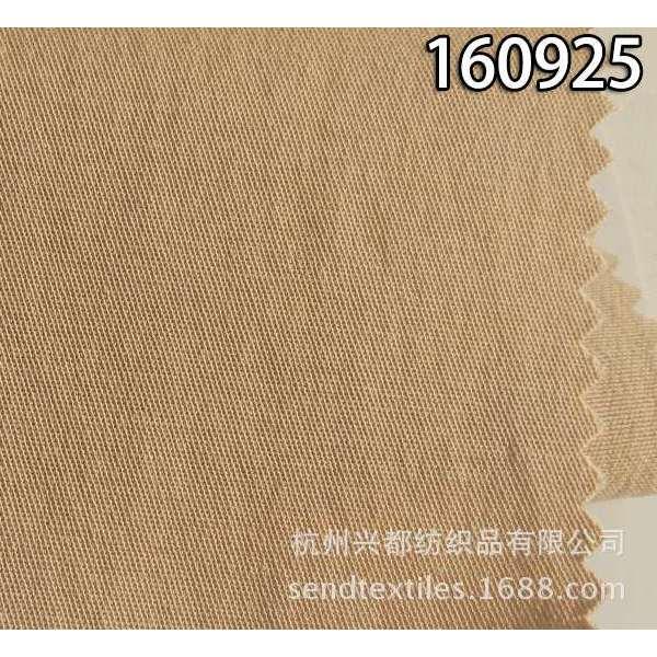160925天丝棉弹力女装面料